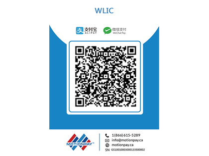 QR code to be used with AliPay and WeChat Pay